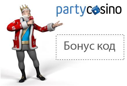 kings chance casino bonus codes